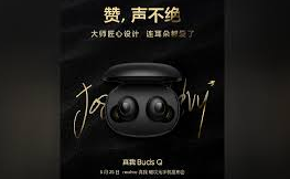Realme Buds Q Truly Wireless Earbuds To Launch On May 25
