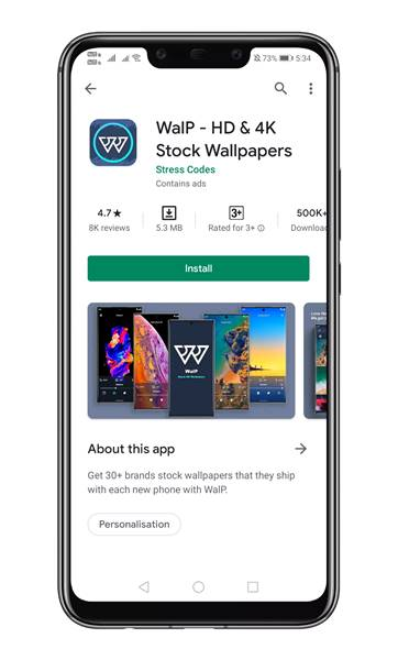download & install WalP